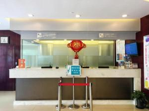 Jingjiang Inn Shanghai Maglev Station, Hotels  Shanghai - big - 34