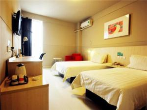 Jingjiang Inn Lianyun'gang Train Station, Hotels  Lianyungang - big - 34
