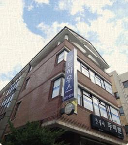 World House Seoul
