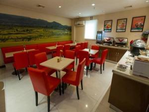 Jinjiang Inn Shanghai Maotai Road, Hotels  Shanghai - big - 5
