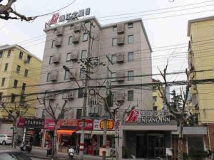 Jinjiang Inn Shanghai Maotai Road, Hotels  Shanghai - big - 7