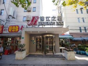 Jinjiang Inn Shanghai Maotai Road, Hotels  Shanghai - big - 40