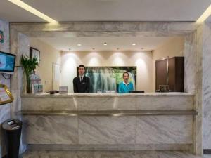 Jinjiang Inn Shanghai Maotai Road, Hotels  Shanghai - big - 2