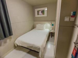 Jinjiang Inn Shanghai Maotai Road, Hotels  Shanghai - big - 3