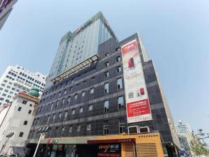 Jinjiang Inn Weihai Department Store