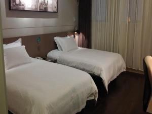 锦江之星品尚宁波天一广场开明街酒店 (Jinjiang Inn Select Ningbo Tianyi Plaza Kaiming Street)