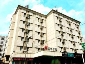 Jinjiang Inn Zhangjiakou People Park