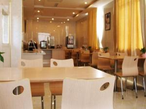 Jinjiang Inn Select Yulin Shangjun Road, Hotels  Yulin - big - 3