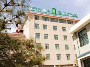 Jinjiang Inn Select Yulin Shangjun Road, Hotel  Yulin - big - 11