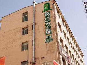 Jinjiang Inn Select Yulin Shangjun Road, Hotels  Yulin - big - 10