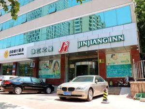 Jingjiang Inn Weifang Xinhua Road