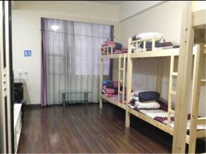 Apollo Yinxing Youth Hostel