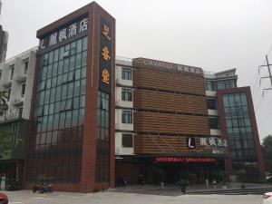 Lavande Hotel Nanjing Dachang Subway Station