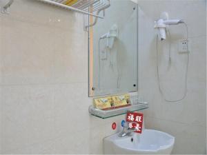 Reviews Beijing Fuwang Jiahao Business Hotel
