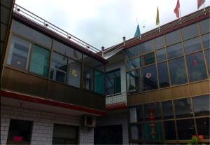 Beicheng Guest House