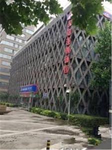 Hanting Express Tianjin Eye