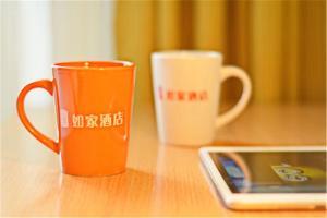 Home Inn Tianjin Railway Station, Hotely  Tianjin - big - 5
