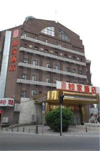 Home Inn Tianjin Railway Station, Hotely  Tianjin - big - 1