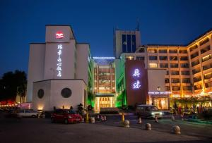 Wenzhou Shuixin Hotel