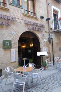Hotel Rural Bidean, Vidiecke domy  Puente la Reina - big - 1