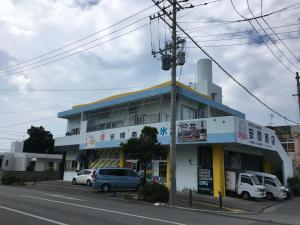 Minshuku Sakiya