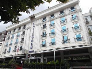 Отель Latifoglu, Анкара