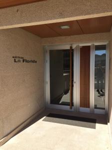 Residencial La Florida - Sanxenxo