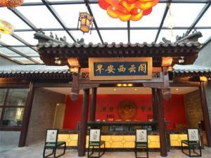 Beijing Zao An Xi Yun Ge Hotel