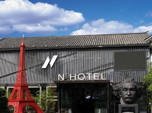Dali N° Hotel, Hotels  Dali - big - 1