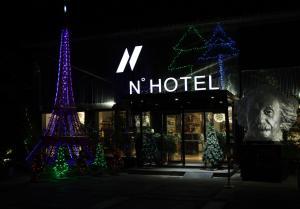 Dali N° Hotel, Hotels  Dali - big - 79