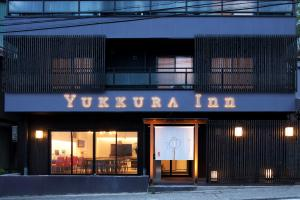 Аидзувакамацу - Yukkura Inn
