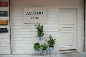 Amdo Youth Hostel