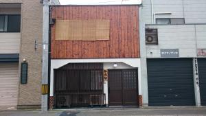 Kanesuke Kyoto