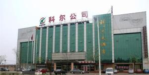 Ke'er Hotel