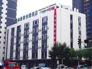 GreenTree Inn Hebei Qinhuangdao Peace Avenue Express Hotel, Hotely  Qinhuangdao - big - 1
