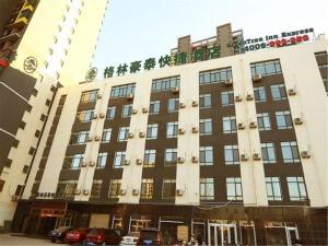 GreenTree Inn Hebei Qinhuangdao Peace Avenue Express Hotel, Hotely  Qinhuangdao - big - 26