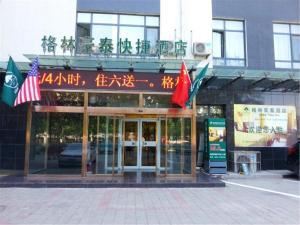 GreenTree Inn Hebei Qinhuangdao Peace Avenue Express Hotel, Hotely  Qinhuangdao - big - 27