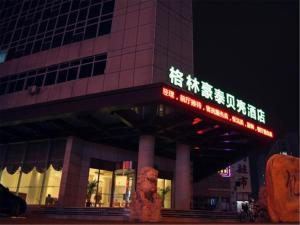 GreenTree Inn Hebei Qinhuangdao Northeastern University Zhujiang Road Shell Hotel, Hotely  Qinhuangdao - big - 27