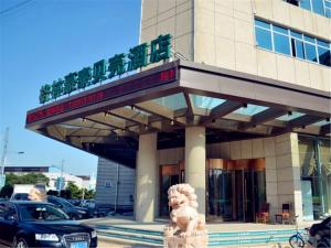 GreenTree Inn Hebei Qinhuangdao Northeastern University Zhujiang Road Shell Hotel, Hotels  Qinhuangdao - big - 34