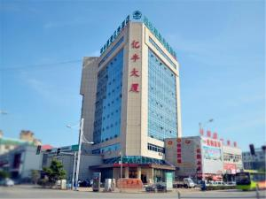 GreenTree Inn Hebei Qinhuangdao Northeastern University Zhujiang Road Shell Hotel, Hotel  Qinhuangdao - big - 1