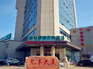 GreenTree Inn Hebei Qinhuangdao Northeastern University Zhujiang Road Shell Hotel, Hotely  Qinhuangdao - big - 14