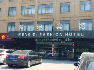 Mengdi Fashion Inn, Hotely  Yiwu - big - 10