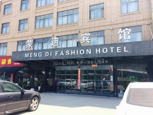 Mengdi Fashion Inn, Hotely  Yiwu - big - 8