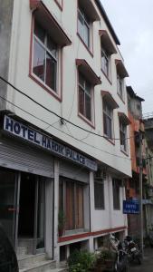 Hotel Hardik Palace