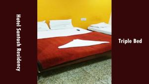 Hotel Santhosh Residency, Lodges  Hyderabad - big - 13
