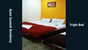 Hotel Santhosh Residency, Lodges  Hyderabad - big - 5