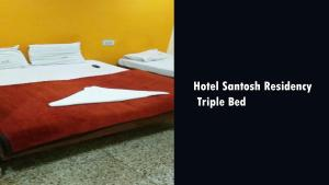 Hotel Santhosh Residency, Lodges  Hyderabad - big - 11
