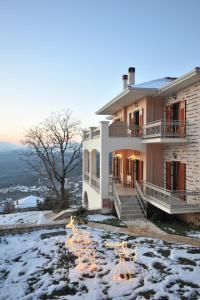 Konitsa Mountain Hotel, Hotels  Konitsa - big - 61