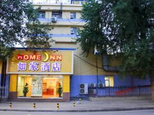 Home Inn Shijiazhuang North 2nd Ring Road North Zhonghua Street
