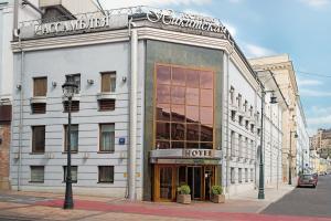 Отель Ассамблея Никитская - фото 2